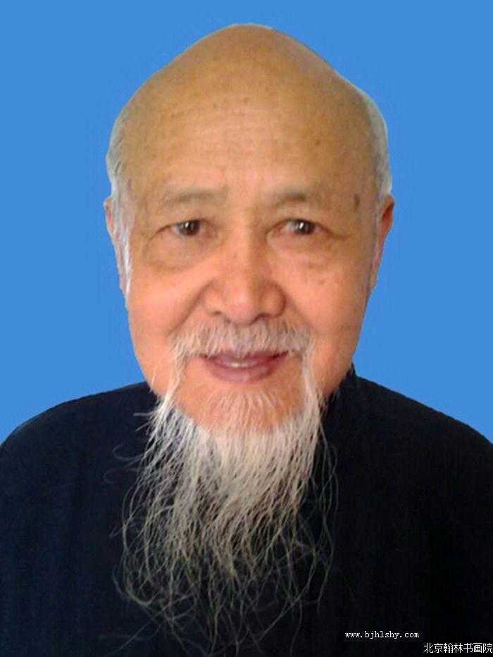 黄努卫,北京翰林书画院副院长
