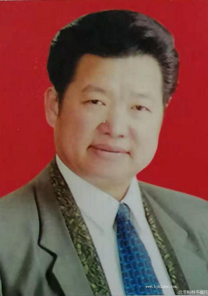 朱建中、北京翰林书画院运城分院院